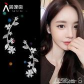 耳釘 925針耳排耳釘 女氣質韓國簡約個性顯臉瘦的耳環純銀耳飾潮防過敏 小宅女大購物
