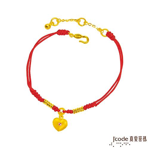 J'code真愛密碼 繫愛 黃金紅繩手鍊