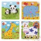 木質9片拼圖早教益智玩具兒童動物拼板玩具【聚可愛】