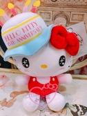 ♥小花花日本精品♥ 紅色Hello Kitty 生日造型 戴生日蛋糕帽子KITTY 鑰匙圈 吊飾 裝飾 50143405