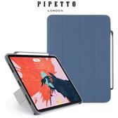 【唐吉】Pipetto Origami Pencil Case iPad Pro 11吋 多角度多功能保護套(內建筆槽) - 海軍藍灰色