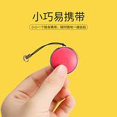 藍牙按鍵自拍遙控蘋果安卓手機通用錄像拍照輔助按鈕相 『洛小仙女鞋』