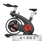 動感單車家用健身車小型室內自行車靜音運動健身器材專用-超凡旗艦店