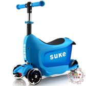 兒童滑步車速客2-3歲寶寶可坐推三合一四輪閃光多功能踏板滑滑車 XW