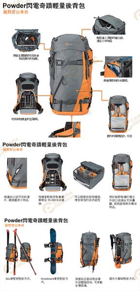 ◎相機專家◎ Lowepro 羅普 Powder 閃電奇蹟 越野登山包 BP 500 AW 午夜藍 L233 公司貨
