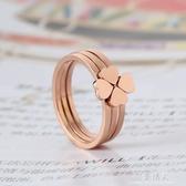 可拆分四葉草戒指女韓版鍍18K玫瑰金幸運食指指環創意閨蜜飾品  完美