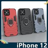 iPhone 12 Mini Pro Max 軍事鎧甲保護套 軟殼 黑豹戰甲 車載磁吸 指環扣 支架 矽膠套 手機套 手機殼