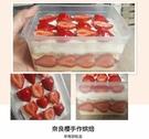 【奈良櫻手作烘焙】草莓甜點盒(季節限定)...