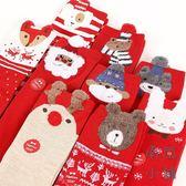 聖誕襪子女中筒韓版純棉本命年新年禮物【南風小舖】