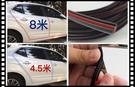 【車王小舖】Subaru 森林人 Forester Legacy XV 車門 保護條 門邊 防撞條 車身 防刮條