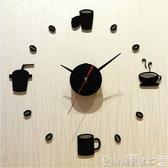 歡慶中華隊掛鐘創意現代簡約掛鐘3D立體鐘客廳電子鐘數字時鐘鐘錶靜音墻貼DIY鐘LX