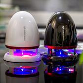 臺式電腦音響usb供電低音炮外放迷你小音箱手機外接有線影響家用 QG1524『愛尚生活館』