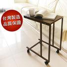 【桌邊茶几】萬能桌 小餐桌 電腦桌 木桌 人體工學 懶人桌 沙發桌 KD1492 [百貨通]