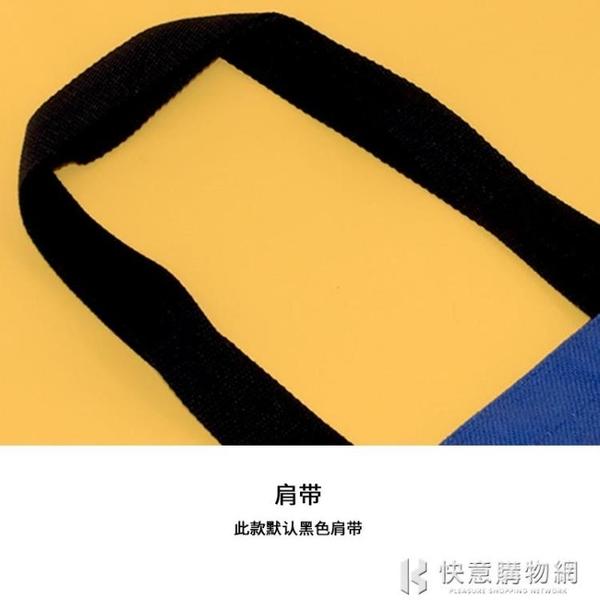 x蚊字郵局新窮人定義文藝帆布便攜購物袋折疊潮流環保W31 快意購物網