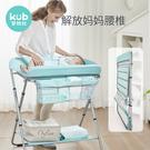 嬰兒床 尿布台 多功能護理台洗澡台便攜式可折疊收納 快速出貨
