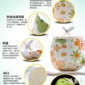骨瓷馬克杯創意陶瓷杯帶蓋勺情侶水杯  hh1083『優童屋』