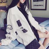 風衣女長袖春秋中長款bf寬鬆百搭棒球服學生時尚外衣原宿外套 糖果時尚