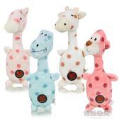 狗狗玩具寵物用品毛絨玩具泰迪金毛耐咬磨牙 狗玩具