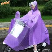 摩托車雨衣單人男女成人韓國時尚電動自行車加大加厚騎行透明雨披 深藏blue