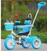 迪童兒童三輪車腳踏車1-3手推車2-6歲大號寶寶單車小孩輕便自行車CY  韓風物語