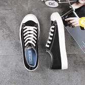 帆布鞋 休閒鞋 韓版低幫小白鞋 板鞋【非凡上品】nx2664