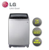 LG | 14KG 直立式 智慧變頻洗衣機 精緻銀 WT-ID147SG