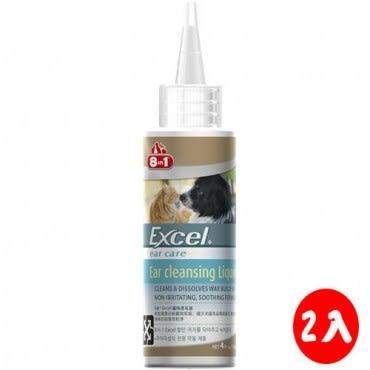 8in1 美國 Excel寵物清耳液 4oz X 2包