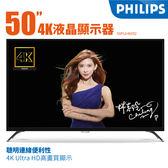 Philips 飛利浦 50吋4K低藍光四核心平面 LED液晶電視 顯示器+視訊卡 50PUH6052