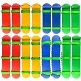 平衡板 協力板幼兒園平衡板兒童游戲鞋雙人多人鞋感統訓練器材戶外兒童 酷動3Cigo