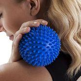 手握球 按摩球穴位筋膜球康復球握力球肌肉放鬆手握球PVC刺球瑜珈保健球 米蘭街頭