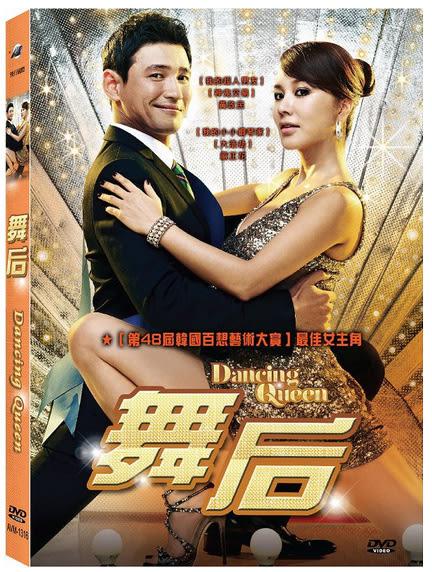 舞后DVD 黃政民/嚴正花