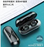 耳機 雙耳藍芽耳機真無線運動跑步入耳式5.0隱形迷你一對微小型開車適用蘋果通用 莫妮卡小屋