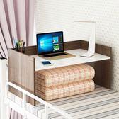 電腦桌床上書桌學習小桌子懶人桌大學生上鋪宿舍簡約電腦做桌   color shopigo