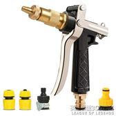 洗車神器高壓水槍工具套裝家用澆花水搶防凍軟管刷車銅噴頭用品