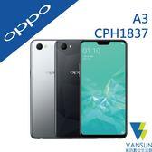 【贈自拍棒+觸控筆】OPPO A3 CPH1837 6.2 吋 4G/128G 智慧型手機【葳訊數位生活館】