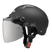 ZEUS瑞獅 ZS-133A《素色系列》安全帽 雪帽 抗UV 可拆式 (多種顏色) (單一尺寸)