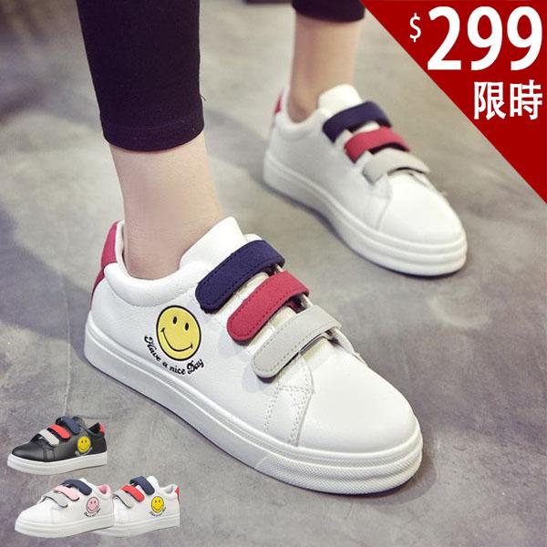 運動鞋-春新款韓式街頭風笑臉拚色休閒鞋 運動鞋 懶人鞋 限時優惠299【AN SHOP】