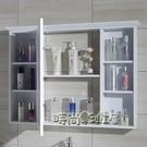 碳纖維浴室鏡櫃衛生間梳妝鏡櫃掛牆式鏡子帶置物架鏡箱收納櫃壁掛MNS「時尚彩紅屋」