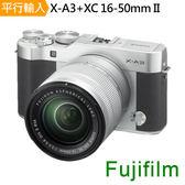 【FUJIFILM】X-A3+XC16-50mm II單鏡組(中文平輸)