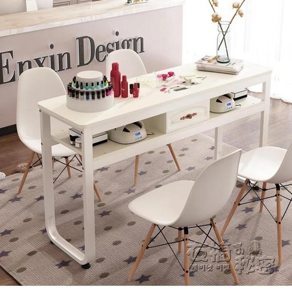 簡約網紅美甲桌椅經濟型套裝雙人單人指甲台工作台歐式小型桌 年終鉅惠全館免運