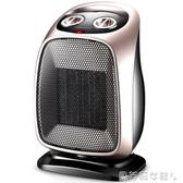 取暖機取暖器家用浴室小太陽省電暖氣暖器節能速熱小型迷你暖風機LX 220V 聖誕交換禮物