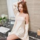 睡衣女夏冰絲性感睡裙女蕾絲春秋季兩件套長袖吊帶薄款絲綢可 快速出貨