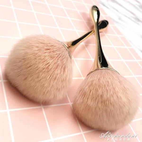 大號散粉刷單支裝 柔軟毛粉餅刷蜜粉腮紅刷定妝粉化妝刷子工具 黛尼時尚精品
