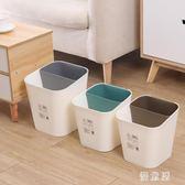 日式分類垃圾桶廚房家用衛生間客廳帶蓋干濕垃圾桶大號北歐LXY3336【優童屋】