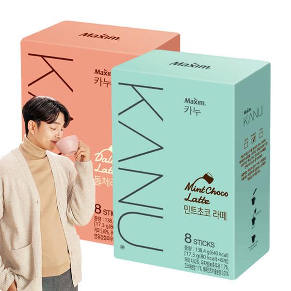 韓國 Maxim KANU 薄荷巧克力/煉乳 拿鐵咖啡(17.3gX8)【庫奇小舖】