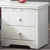 床頭櫃 AT-74-3 維格白色床頭櫃【大眾家居舘】