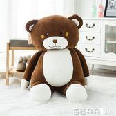 超大可愛抱枕 柔軟羽絨棉超大號抱抱熊公仔毛絨熊抱枕可愛熊熊布偶娃娃女孩睡覺【芭蕾朵朵】IGO