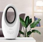暖風機 取暖器家用浴室速熱電暖氣片立式冷暖兩用節能省電熱暖風機 igo 二度3C