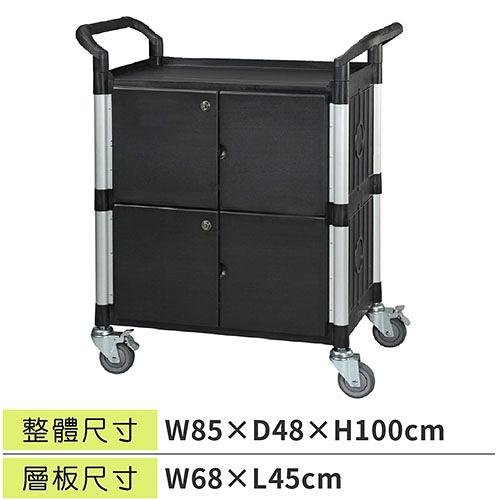 (預訂品)標準型圍邊門板附鎖三層工作推車 AO828D 促銷清倉下殺44折+分期零利率 工具車