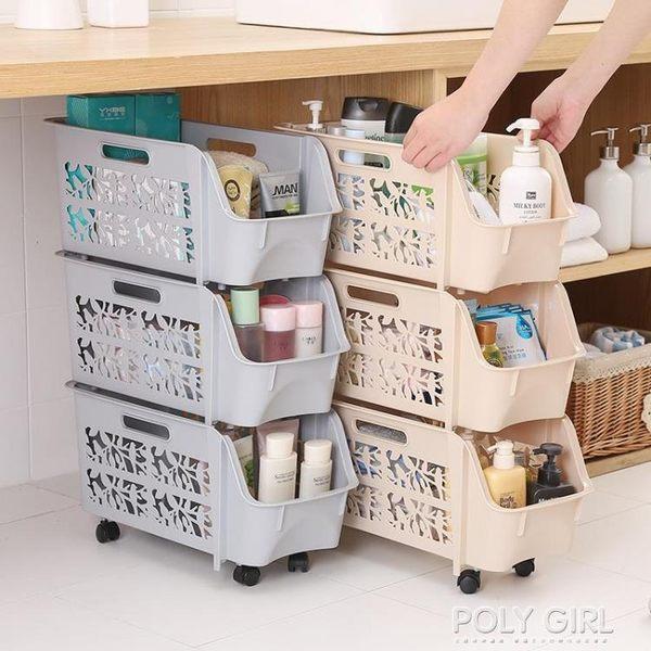 行動置物架 夾縫置物架塑料層架可行動冰箱縫隙浴室整理收納架廚房帶輪儲物架 ATF polygirl